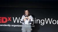 一个女人的自我觉醒:石维康@TEDxWangjing
