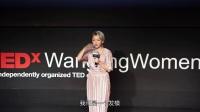 遭遇不幸也许是幸运的开始:李琍@TEDxWangjing