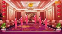 苏北君子兰广场舞系列--330--把福带回家 (编舞动动)