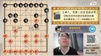 象棋大师教你玩转屏风马开局,赢棋就是这么简单!