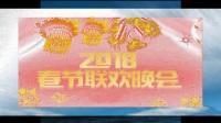 春晚主持阵容公布,海报信息量大,康辉能接班朱军成央视一哥吗?