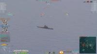 『战舰世界A君解说』第308期:我军定点炮台已部署,4200裸经验八杀30W伤大和,日系10级BB大和战列舰