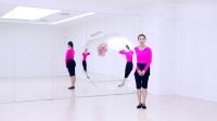 《古丽》糖豆广场舞课堂 20170923 附背面教学