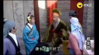 唐僧终于娶到了白娘子, 笑了我一整天