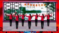 龙门红叶广场舞【新年大吉】