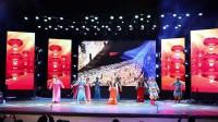 2018牡市文化宫春晚之八母亲是中华浩瀚舞者舞蹈团