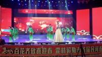 霍林郭勒市首届民间春节联欢晚会开场歌舞《幸福年》