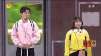 小品《一路惊喜》爱笑家族 2018湖南卫视春节联欢晚会