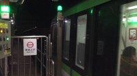 比利《上海地铁2号线》02 AC-08青鱼238号车龙阳路上行出站