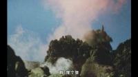 【生鱼片字幕】电子分光人第41话:瓦斯怪兽死于拂晓