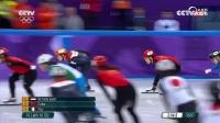 回放:短道速滑女子3000米接力预赛 中国队出线