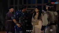 """《寻秦记》乌廷芳偷溜被发现, 兄弟们都劝项少龙把她""""就地正法"""""""