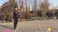 刘炳坊新年新作《反缠玉带》