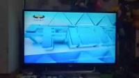 西藏卫视 午间新闻 片头