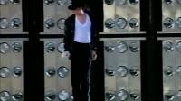 迈克尔杰克逊危险巡演奥斯陆站正式版