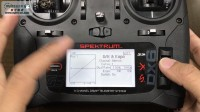 3.Spektrum世派遥控器设置-大小舵量 D/R 及中立点两侧敏感度 EXPO(D/R & Exponential)