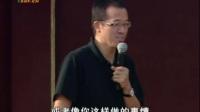 新东方相信未来湖南大学站视频宋智鸣、孔玮、周思成、俞敏洪演讲
