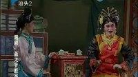 【潮剧全剧】《蓝太爷断案》主演: 方炎海 余丽莉 普宁潮剧团