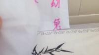 拆自制粉紫梦㓜萌兔食玩