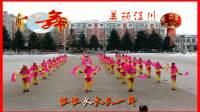 动力广场舞扇子舞《吉祥中国年》