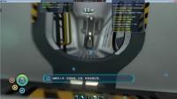 [晓生解说]深海迷航-制造火箭第3期