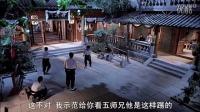 周星驰电影大全国语完整版李连杰电影全集 精sin[www.sinmv.com[mv2.03