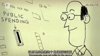 英国公开大学6分钟读懂经济学