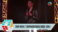 2018-02-10【好意外 好開心啊!】張家輝作客胡楓紅館演唱會 特別嘉賓:張學友!