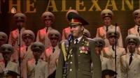 在神圣的卡捷琳娜 亚历山德罗夫红旗歌舞团