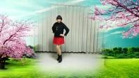 莲芳姐广场舞《到底谁的错》