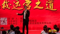 陈安之《改变3亿网民命运的绝密视频!被疯转半个地球》马云