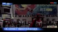 《唐人街探案2》电影 唐人街探案2大片 唐人街探案2刘昊然 唐人街探案2完整版