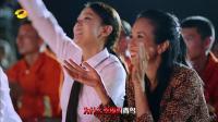【超清】刘嘉玲、赵雅芝、徐娇 演唱《不想长大》(我们来了 第一季)