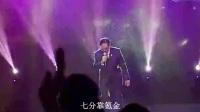 【闽南葛平x全明星】爱拼才会赢