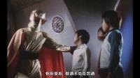 【生鱼片字幕】电子分光人第43话:怪兽伽巴哥贡的出现