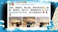 冉莹颖邹市明机场拥吻霸气喊话:爱要轰轰烈烈!.mp4
