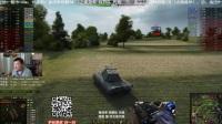 拎大侠坦克世界 E100主动出去 7201坚如磐石