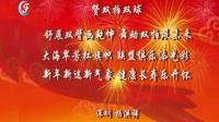2018翠芳柔力球俱乐部联盟迎新春联谊活动(初一版)
