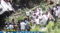 泰国一旅游大巴发生车祸
