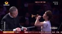 百鸟朝凤 刘雯雯-2018谭盾新年音乐会