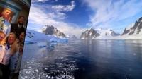 2018南极