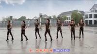 广场舞2018最新广场舞《美丽的遇见》32步单人水兵舞