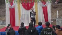三台县里程七村2社张人天&王丽文喜结良缘2018.2.13