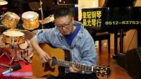 陈肖珲《三套车》朱丽叶指弹吉他弹唱