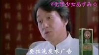 【雷军×成龙】小酒窝
