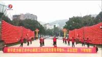 湖南湘西翠芳艺术中心工作站向全国球友拜年