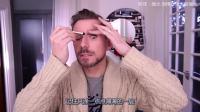 【中文字幕】goss叔叔—睫毛卷翘!24小时!小技巧