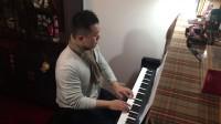 我爱你中国 钢琴独奏片段