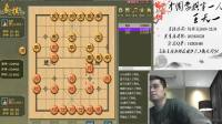 2018-02-18 象棋特级大师王天一的直播