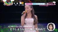 安室奈美惠最后巡演新闻